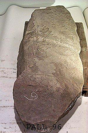 Rö runestone - Rö runestone, photographed in 2000