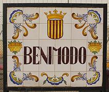 Taulells a l'entrada de Benimodo.JPG