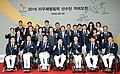 Team Korea Rio Paralympic 13 (29706272690).jpg