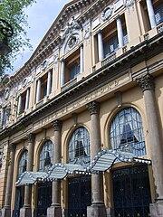 Teatro de la Ciudad de Mexico
