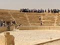Teatro romano di Palmira, Orchestra e cavea.jpg
