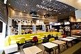 Tel Aviv Restaurant McDonald's Israel.jpg