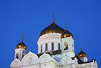 Temple of Christ the Savior.jpg