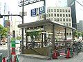 Tenjimbashisuji 6-chome Station 11-201106.jpg