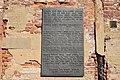 Terezin Nazi Concentration Camp (13) (25700411943).jpg