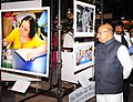 """Thaawar Chand Gehlot visiting after inaugurating the documentary photo exhibition """"The Paths We Walk"""", organised by the National Trust under Ministry of Social Justice & Empowerment, in New Delhi (2).jpg"""