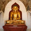 Thatbyinnyu temple (122635).jpg