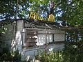 The Book House - panoramio.jpg