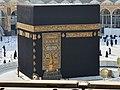 The Ka'ba, Great Mosque of Mecca, Saudi Arabia (2).jpg