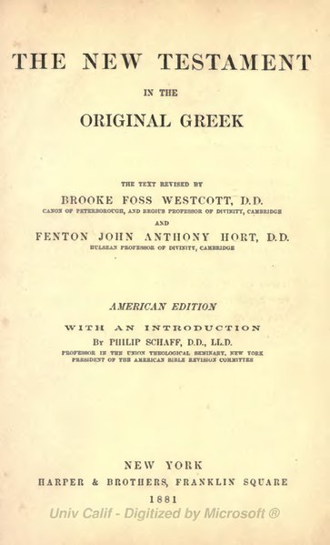 File:The New Testament in the original Greek - 1881.djvu