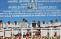 The Prime Minister, Dr. Manmohan Singh at the 43rd Jnanpith Award presentation function, at Thiruvananthapuram, in Kerala on February 11, 2011.jpg