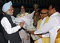 The Prime Minister, Dr. Manmohan Singh received by the Governor of Tamil Nadu Shri Surjeet Singh Barnala and the Chief Minister of Tamil Nadu Dr. M. Karunanidhi on his arrival in Chennai on January 2, 2007.jpg