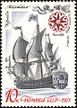 The Soviet Union 1971 CPA 4076 stamp (Russian Ship of the Line Poltava, 1712).jpg