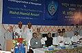 The Vice President, Shri Mohd. Hamid Ansari addressing the inaugural function of Chandragupta Institute of Management, Patna on June 11, 2008.jpg