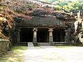 The main cave entrance Elephanta.jpg