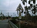 The third level crossing that appears in the southen way from TRA Chutien Station 20080322.jpg