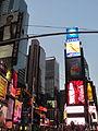 Time Square, New York City (June 2014) - 3.JPG