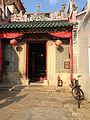 Tin Hau Temple Peng Chau.jpg
