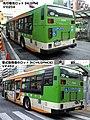 Tobus HU2PM-rear.jpg