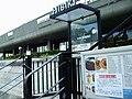 Tokyo Bunka kaikan closed by COVID-19.jpg