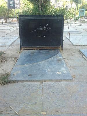 Houshang Golshiri - Tomb of Houshang Golshiri