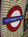 Tottenham Court Road stn Central roundel.JPG