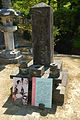 Tottori Ikedas Graveyard 19.JPG