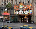 Toy Story 3, El Capitan Theatre, 2010.jpg
