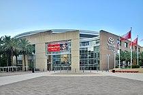 Toyota Center entr.jpg