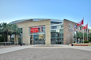 Eingang des Toyota Center in Houston