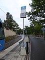 Tram stop sign at Waldemarsudde 01.jpg