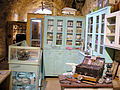 Treasures in the Walls, Ethnographic Museum, Acre, Israel - 22.JPG