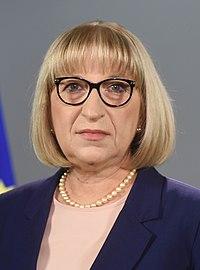 Tsetska Tsacheva - 2017 (cropped).jpg