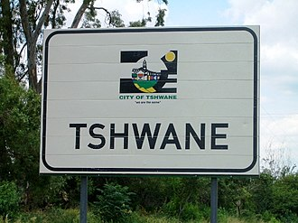 "City of Tshwane Metropolitan Municipality - Tshwane sign, with   the former logo depicting the Union Buildings in Pretoria, with slogan ""We are the same"" (photo 2005)"