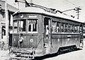 Tsukiji Electric Railway 6.JPG