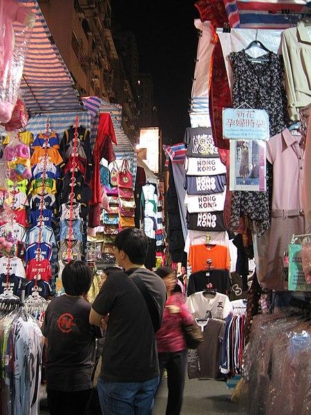 File:Tung Choi Street 4, Hong Kong, Mar 06.JPG