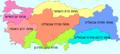 Turkey Regions-HE.png
