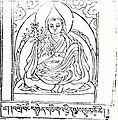Twelfth Dalai Lama, Trinle Gyatso.jpg
