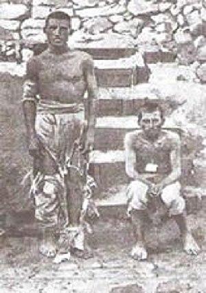 First Italo-Ethiopian War