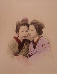 Two Women by Ogawa Kazumasa, Honolulu Museum of Art.JPG
