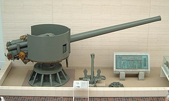 Japanese battleship Mutsu - A 14-cm 3rd Year Type naval gun from Mutsu on display at the Yasukuni Museum