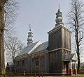 Tyrawa Solna, cerkiew św. Jana Chrzciciela (HB9).jpg