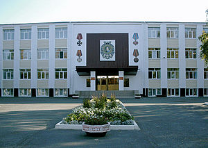 Tyumen higher military command School of engineering 08.jpg