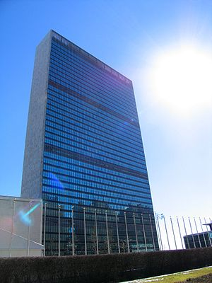 United Nations Office of Internal Oversight Services - United Nations Headquarters, New York City