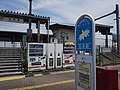 URR-Ishihama-eki-bus-stop.jpg