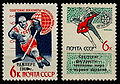 USSR 1965 3090-3091 2120 0.jpg