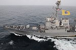 USS Gridley takes on fuel from the Reagan DVIDS202054.jpg