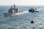 USS Harry S. Truman replenishment 140115-N-ZG705-276.jpg