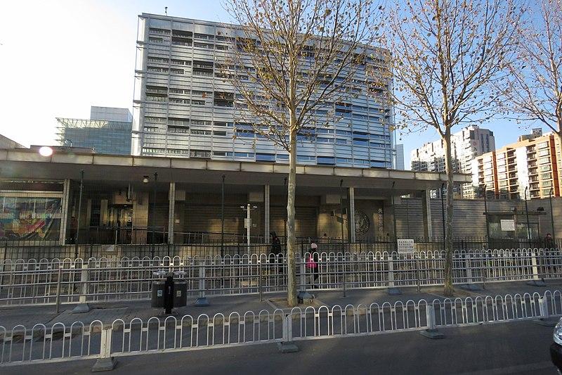 File:US Embassy in Beijing (20180110155026).jpg