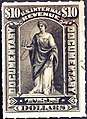 US documentary $10 1898 issue.jpg